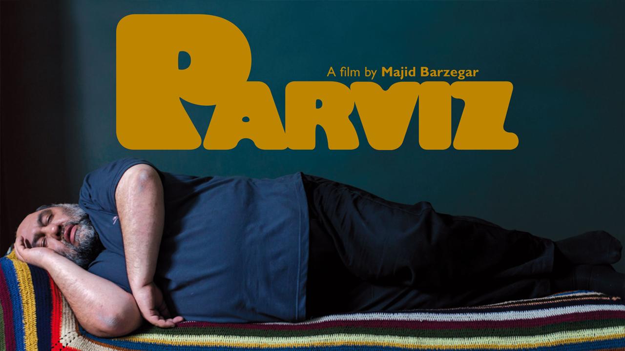 """Plakat """"Parviz"""" (Ausschnitt)"""