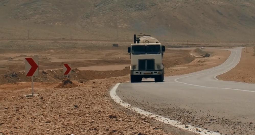 Ranandeh Va Roobah Trailer-Still